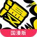 Manhuaren logo