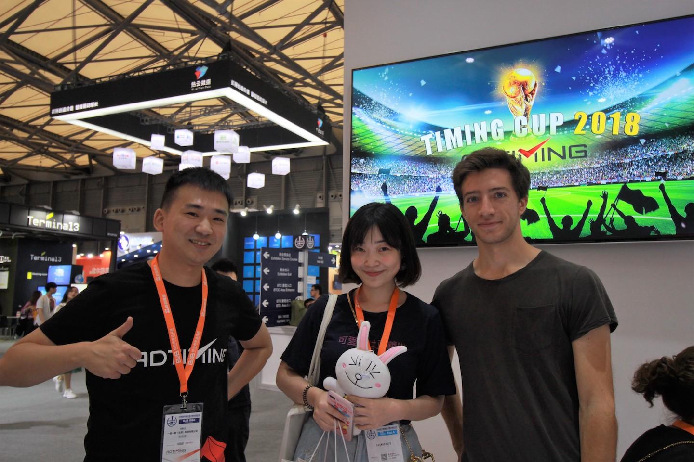 ChinaJoy 2018 Photos