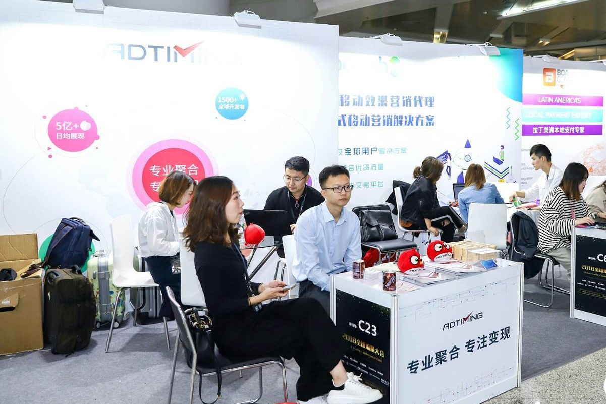 AdTiming Global Traffic Conference Booth