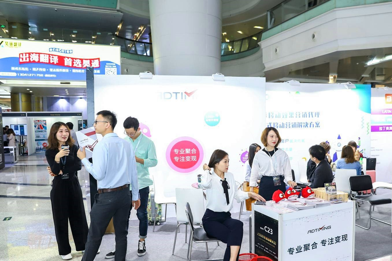 View of the AdTiming Global Traffic Conference Booth