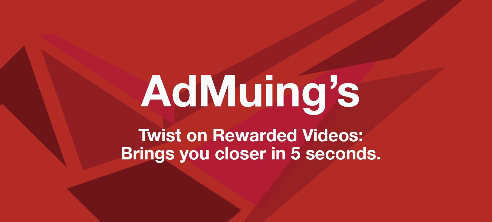 AdMuing