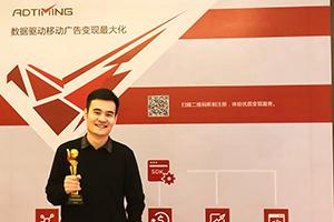 The fifth annual Golden Tea Awards
