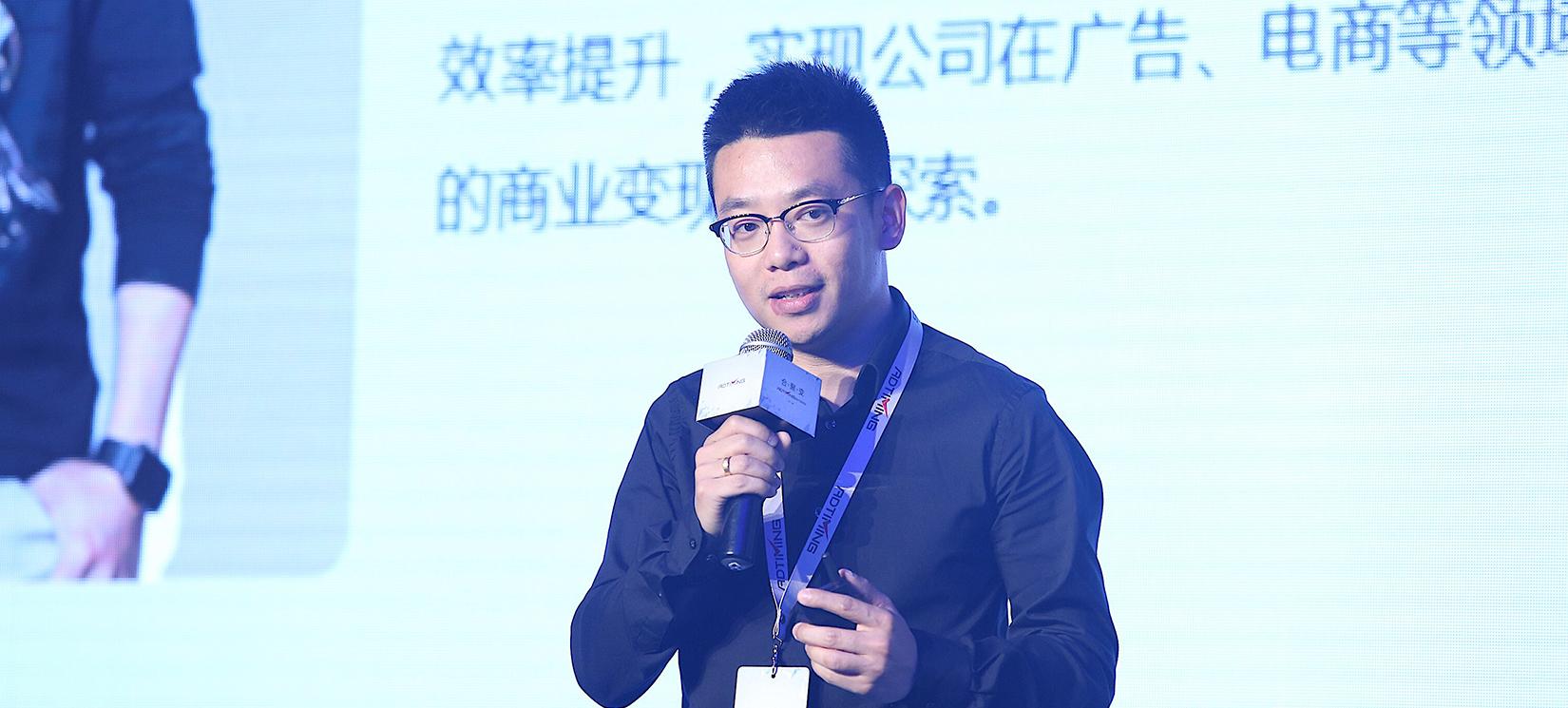 Camera 360 VP Growth, Hu Yu Ning