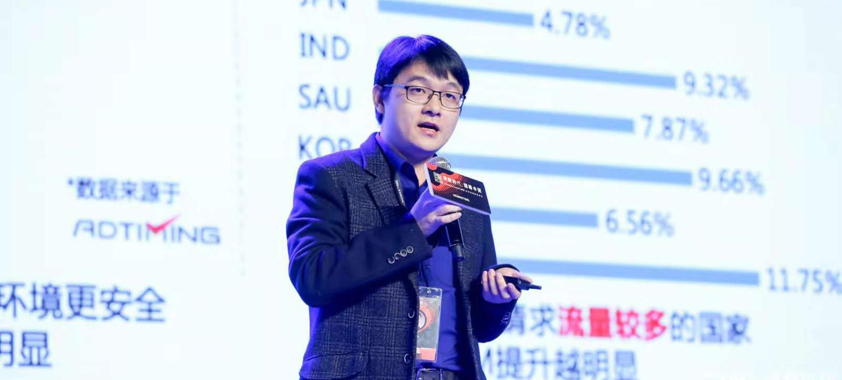 Leo YANG Huanhuan, AdTiming CEO
