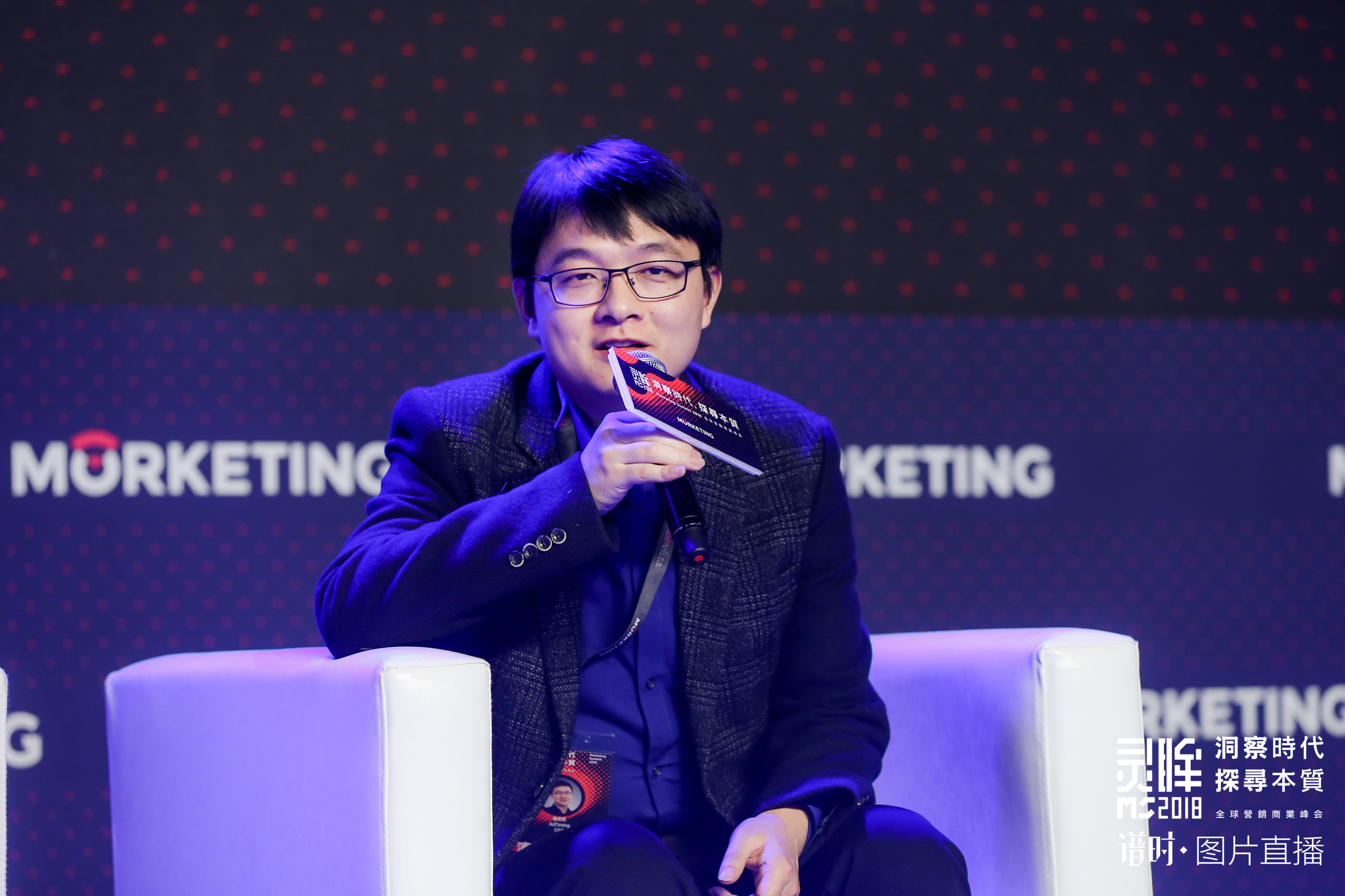 Leo Yang Huan Huan