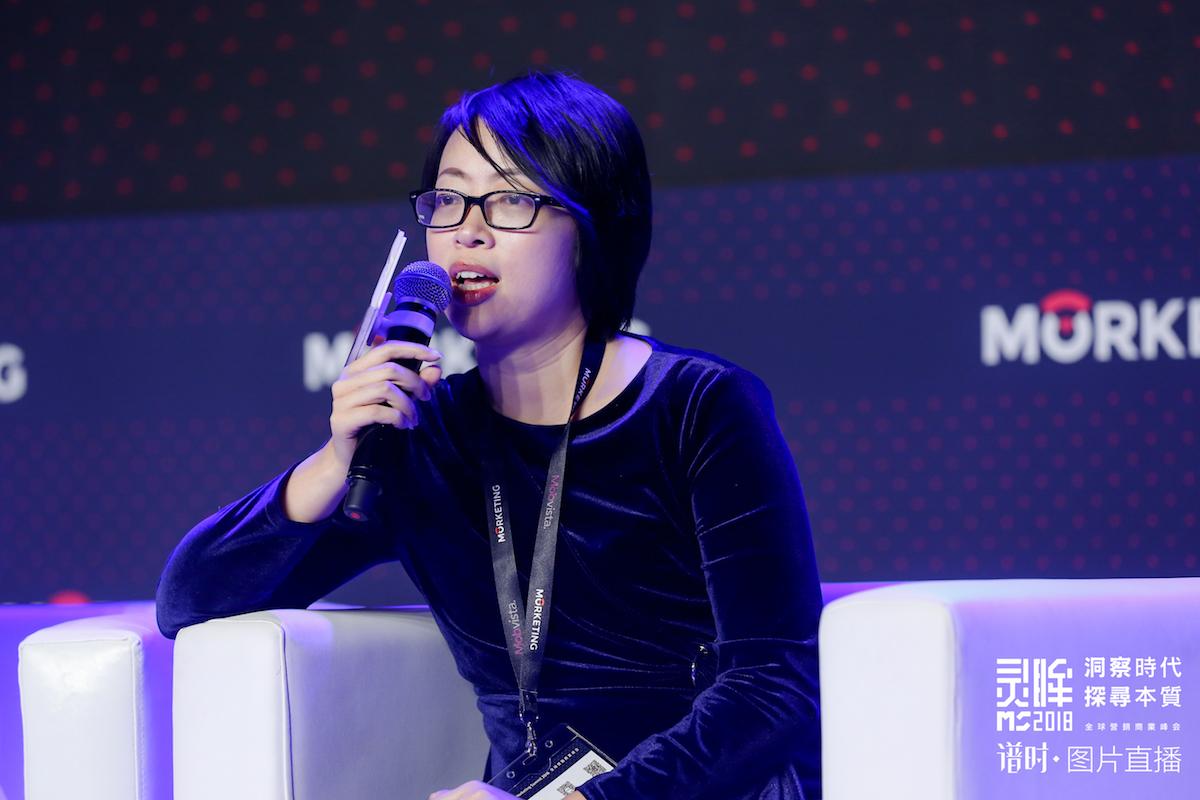 LIN Yingwen