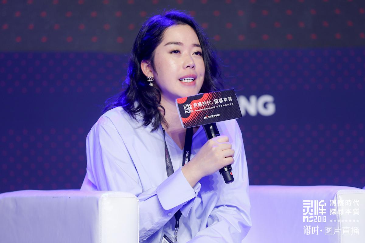 Mo Xiayun
